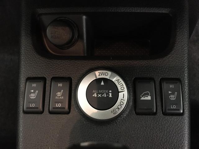20X 4WD カプロンシート メモリナビワンセグTV BT(7枚目)