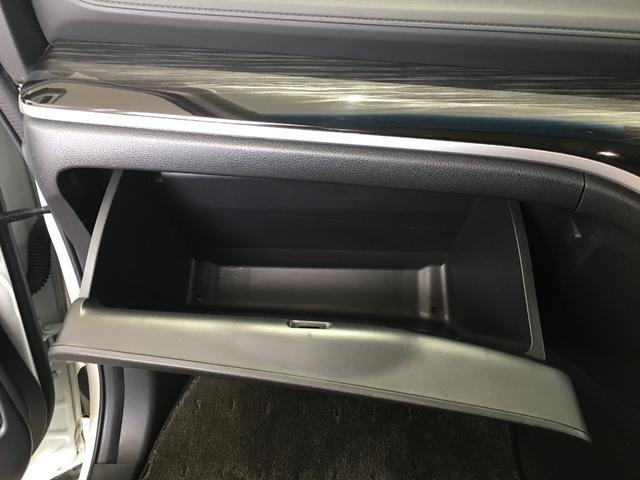 アブソルートX・ホンダセンジング 1オナ 両側電動ドア(12枚目)