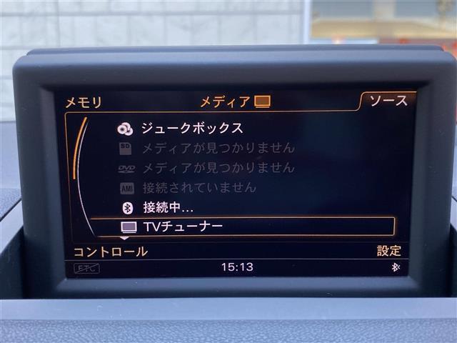 フルセグTV/DVD/CD再生可 Bluetooth接続可