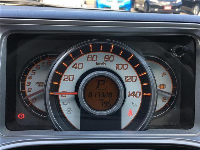「ホンダ」「ライフ」「コンパクトカー」「三重県」の中古車5
