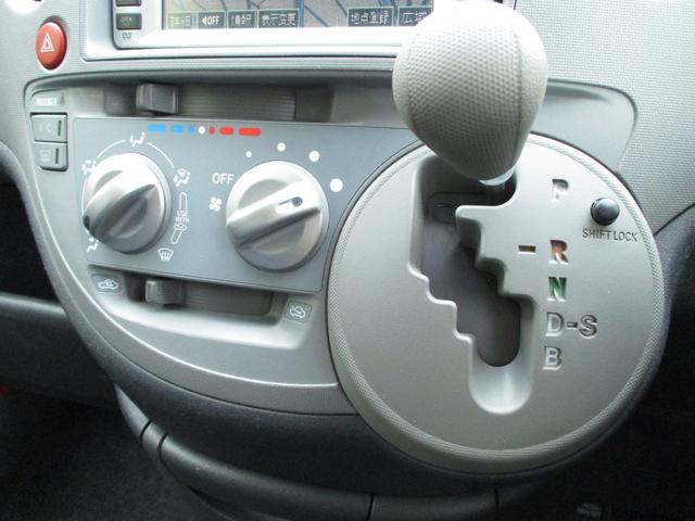 「トヨタ」「シエンタ」「ミニバン・ワンボックス」「神奈川県」の中古車18