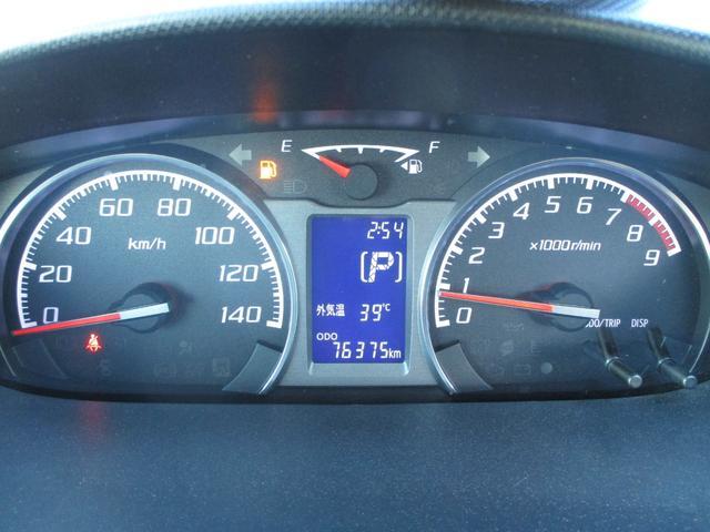 カスタムR プッシュスタート アイドリングストップ ドライブレコーダー ダイハツムーブOEM車 HID スマートキー オートドアミラー 新品バッテリー交換 オイル交換 新品エアフィルター 新品エアコンフィルター(21枚目)