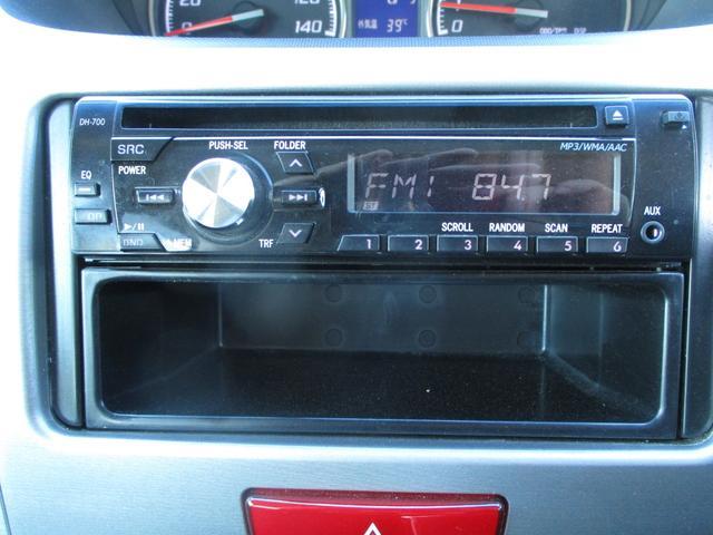カスタムR プッシュスタート アイドリングストップ ドライブレコーダー ダイハツムーブOEM車 HID スマートキー オートドアミラー 新品バッテリー交換 オイル交換 新品エアフィルター 新品エアコンフィルター(53枚目)