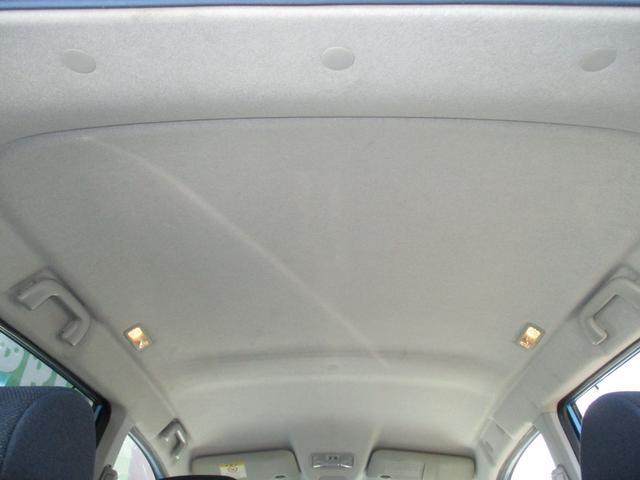 カスタムR プッシュスタート アイドリングストップ ドライブレコーダー ダイハツムーブOEM車 HID スマートキー オートドアミラー 新品バッテリー交換 オイル交換 新品エアフィルター 新品エアコンフィルター(57枚目)