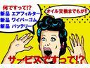 スズキ アルトラパン X 純正AW コラムAT タイミングチェーン キーレス