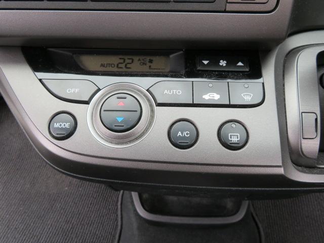 X特別仕様車 HDDナビエディション HIDライト 純正ナビ バックカメラ ETC キーレス(18枚目)