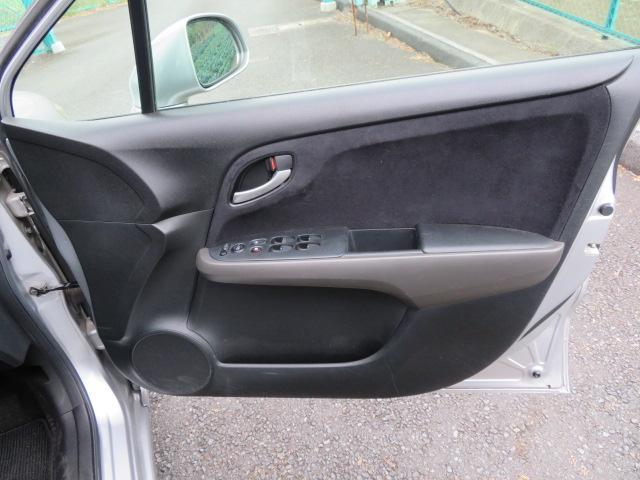 X特別仕様車 HDDナビエディション HIDライト 純正ナビ バックカメラ ETC キーレス(37枚目)