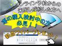 トヨタ プリウス Gツーリングセレクション 純正HDDナビ ワンセグ