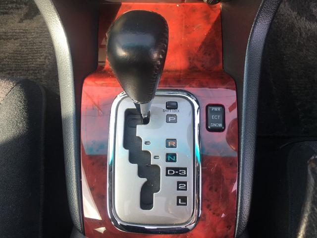 グランデiR-V 車高調 純正エアロ サンルーフ(16枚目)