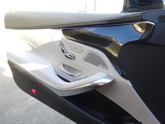 メルセデス・ベンツ M・ベンツ S550 4マチック クーペ AMGライン ワンオーナー
