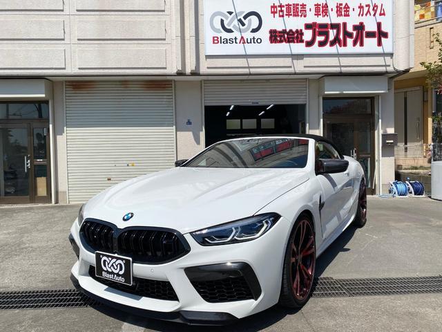 「BMW」「M8」「オープンカー」「千葉県」の中古車35