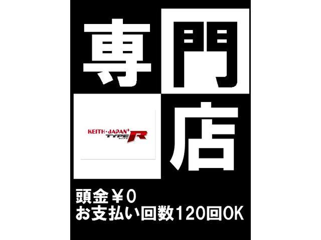 GRMN スーパーチャージャー ガルウイング サンルーフ(4枚目)