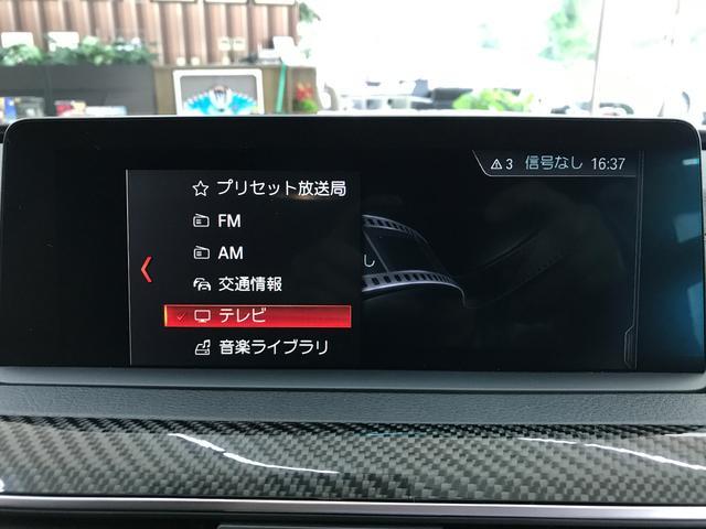M3 コンペティション INDIVIDUAL COLOR(17枚目)