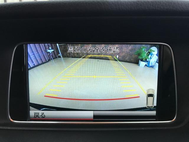 E350ブルテックワゴンアバンG レーダーセーフティ 禁煙(15枚目)
