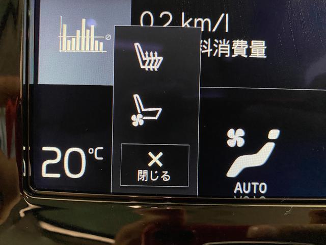 「ボルボ」「S90」「セダン」「埼玉県」の中古車17