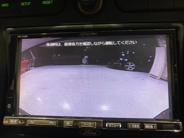 V6 プレミアム フォードジャパン正規ディーラー車/ALPINE HDDナビ/フルセグTV/HDD音楽/CD&DVD/バックカメラ/ETC/20inchアルミホイール/黒革シート/パワーシート/エレノア風エアロ(22枚目)