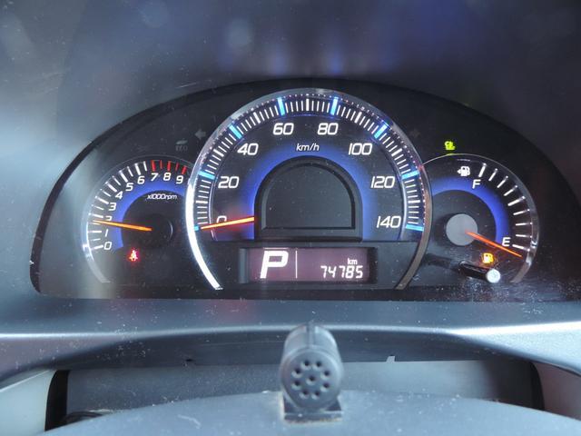 マツダ AZワゴン XSスペシャル パイオニアナビ スマートキー フルセグ