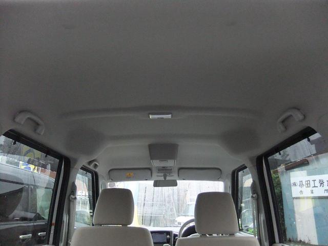 T ワンオーナー 4WD ターボ バックカメラ ナビTV 電動スライドドア 運転席シートヒーター オートライト・サイドミラー スマートキー2個 後席サンシェード(15枚目)