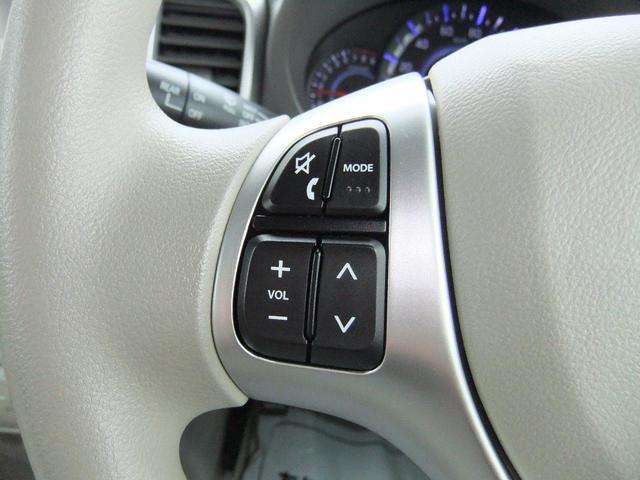 T ワンオーナー 4WD ターボ バックカメラ ナビTV 電動スライドドア 運転席シートヒーター オートライト・サイドミラー スマートキー2個 後席サンシェード(34枚目)