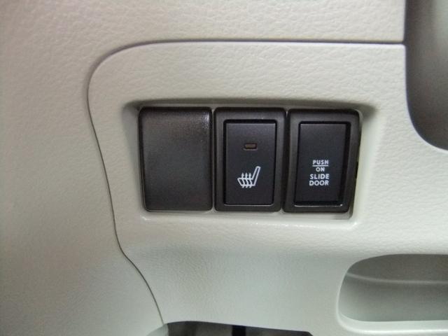 T ワンオーナー 4WD ターボ バックカメラ ナビTV 電動スライドドア 運転席シートヒーター オートライト・サイドミラー スマートキー2個 後席サンシェード(39枚目)