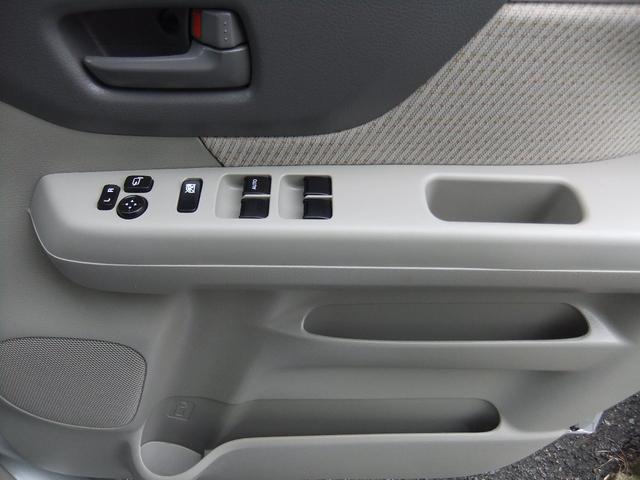 T ワンオーナー 4WD ターボ バックカメラ ナビTV 電動スライドドア 運転席シートヒーター オートライト・サイドミラー スマートキー2個 後席サンシェード(41枚目)
