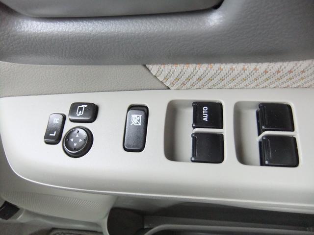 T ワンオーナー 4WD ターボ バックカメラ ナビTV 電動スライドドア 運転席シートヒーター オートライト・サイドミラー スマートキー2個 後席サンシェード(42枚目)