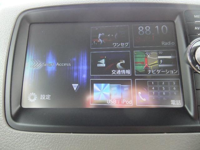 T ワンオーナー 4WD ターボ バックカメラ ナビTV 電動スライドドア 運転席シートヒーター オートライト・サイドミラー スマートキー2個 後席サンシェード(50枚目)