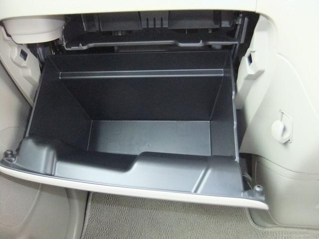T ワンオーナー 4WD ターボ バックカメラ ナビTV 電動スライドドア 運転席シートヒーター オートライト・サイドミラー スマートキー2個 後席サンシェード(51枚目)