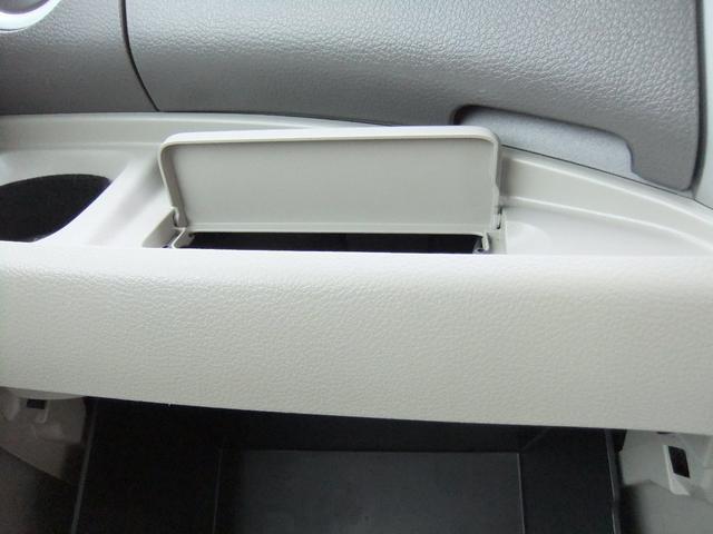 T ワンオーナー 4WD ターボ バックカメラ ナビTV 電動スライドドア 運転席シートヒーター オートライト・サイドミラー スマートキー2個 後席サンシェード(52枚目)
