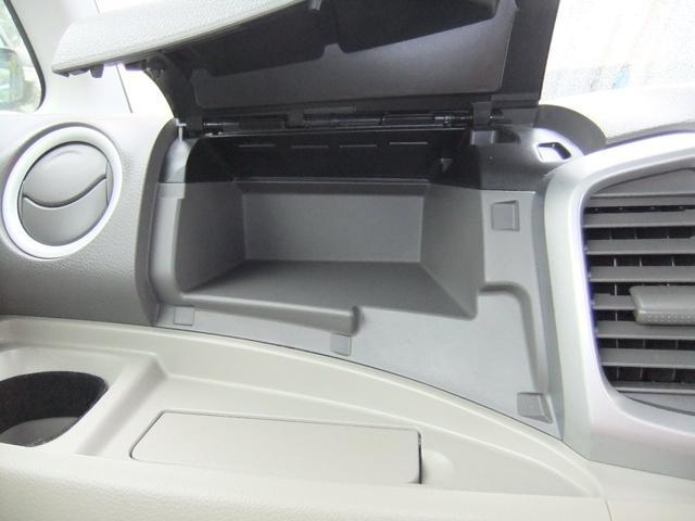 T ワンオーナー 4WD ターボ バックカメラ ナビTV 電動スライドドア 運転席シートヒーター オートライト・サイドミラー スマートキー2個 後席サンシェード(53枚目)