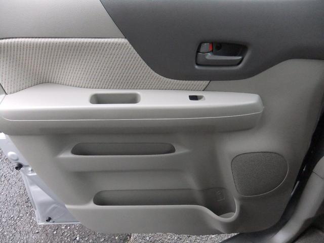 T ワンオーナー 4WD ターボ バックカメラ ナビTV 電動スライドドア 運転席シートヒーター オートライト・サイドミラー スマートキー2個 後席サンシェード(57枚目)