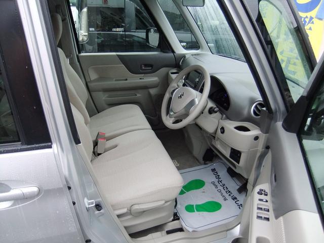 T ワンオーナー 4WD ターボ バックカメラ ナビTV 電動スライドドア 運転席シートヒーター オートライト・サイドミラー スマートキー2個 後席サンシェード(63枚目)