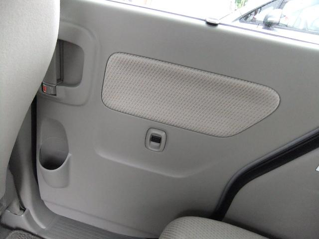 T ワンオーナー 4WD ターボ バックカメラ ナビTV 電動スライドドア 運転席シートヒーター オートライト・サイドミラー スマートキー2個 後席サンシェード(71枚目)