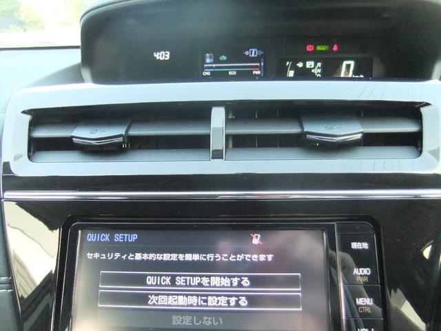 「トヨタ」「プリウスα」「ミニバン・ワンボックス」「神奈川県」の中古車78