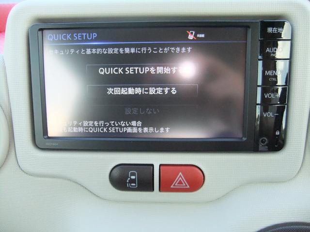「トヨタ」「ポルテ」「ミニバン・ワンボックス」「神奈川県」の中古車45