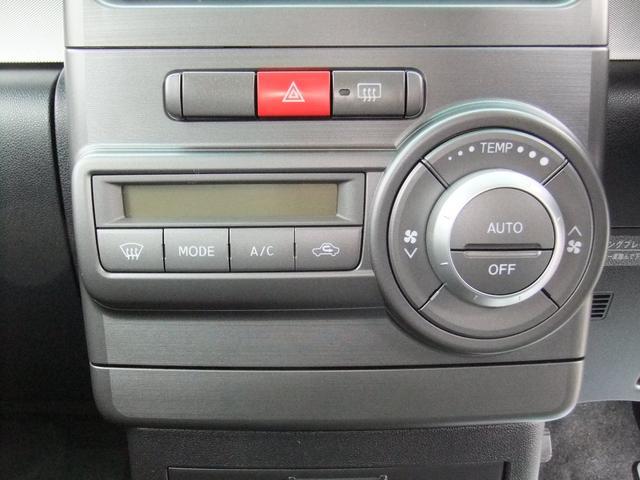 オート機能付きエアコンです★目立つ破損などもなく綺麗です★オートで設定温度を保ってくれるので冷えすぎず、暑すぎず快適な車内空間になります★