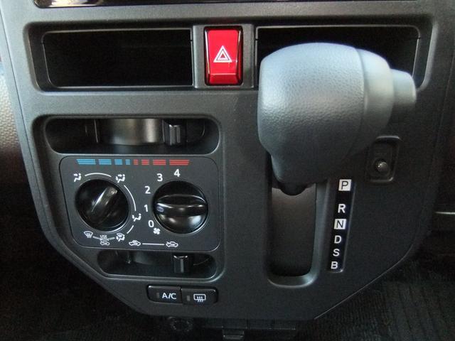 「トヨタ」「タンク」「ミニバン・ワンボックス」「神奈川県」の中古車6
