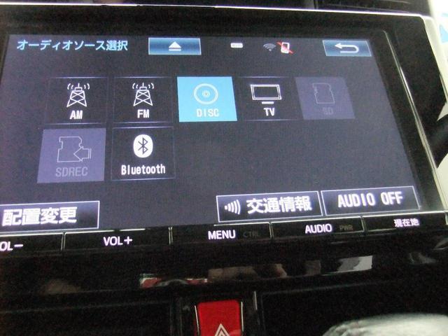 カスタムG-T 両側パワースライドドア スマートアシスト ワンオーナー オートクルーズ シートヒーター ステアスイッチ ETC 純正9インチナビ バックカメラ ETC LEDヘッドライト サンシェード(5枚目)