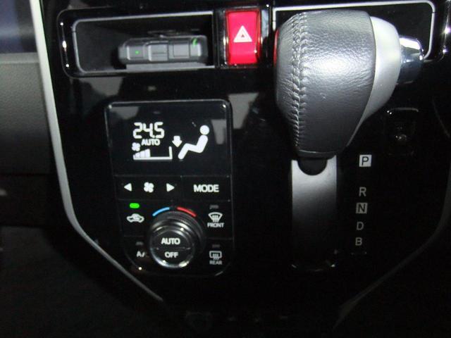 カスタムG-T 両側パワースライドドア スマートアシスト ワンオーナー オートクルーズ シートヒーター ステアスイッチ ETC 純正9インチナビ バックカメラ ETC LEDヘッドライト サンシェード(6枚目)