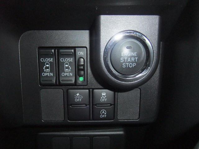 カスタムG-T 両側パワースライドドア スマートアシスト ワンオーナー オートクルーズ シートヒーター ステアスイッチ ETC 純正9インチナビ バックカメラ ETC LEDヘッドライト サンシェード(15枚目)
