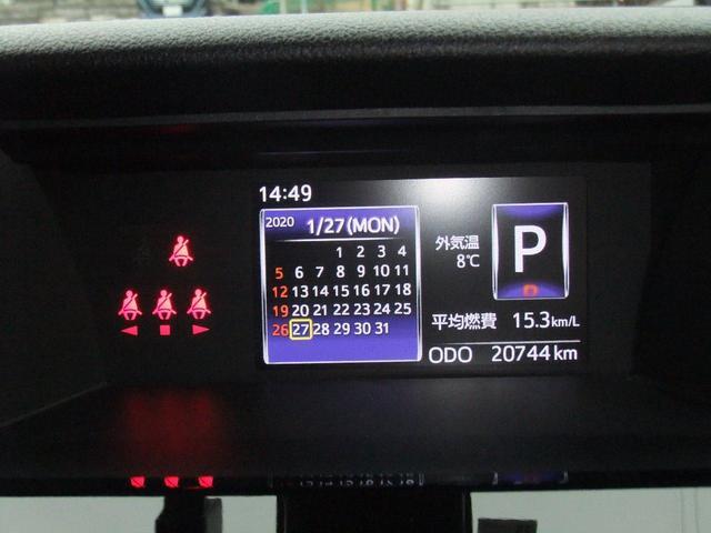 カスタムG-T 両側パワースライドドア スマートアシスト ワンオーナー オートクルーズ シートヒーター ステアスイッチ ETC 純正9インチナビ バックカメラ ETC LEDヘッドライト サンシェード(32枚目)