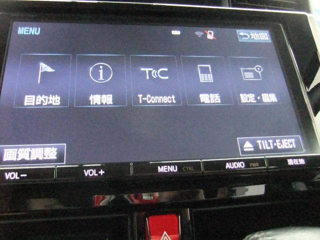カスタムG-T 両側パワースライドドア スマートアシスト ワンオーナー オートクルーズ シートヒーター ステアスイッチ ETC 純正9インチナビ バックカメラ ETC LEDヘッドライト サンシェード(37枚目)