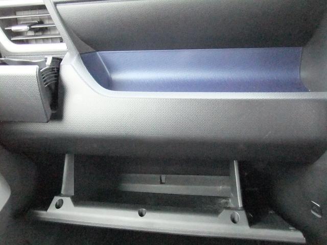 カスタムG-T 両側パワースライドドア スマートアシスト ワンオーナー オートクルーズ シートヒーター ステアスイッチ ETC 純正9インチナビ バックカメラ ETC LEDヘッドライト サンシェード(44枚目)