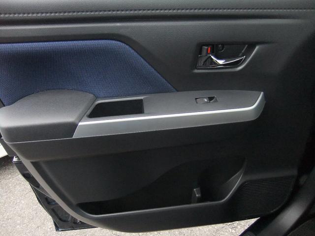 カスタムG-T 両側パワースライドドア スマートアシスト ワンオーナー オートクルーズ シートヒーター ステアスイッチ ETC 純正9インチナビ バックカメラ ETC LEDヘッドライト サンシェード(53枚目)