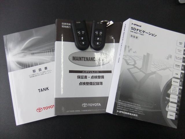 カスタムG-T 両側パワースライドドア スマートアシスト ワンオーナー オートクルーズ シートヒーター ステアスイッチ ETC 純正9インチナビ バックカメラ ETC LEDヘッドライト サンシェード(54枚目)