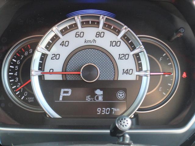 ハイブリッドXS 両側パワースライドドア スズキセーフティーサポート ワンオーナー アイドリングストップ シートヒーター コーナーセンサー パナソニック製ナビ オート格納ミラー バックカメラ スマートキー ETC(3枚目)