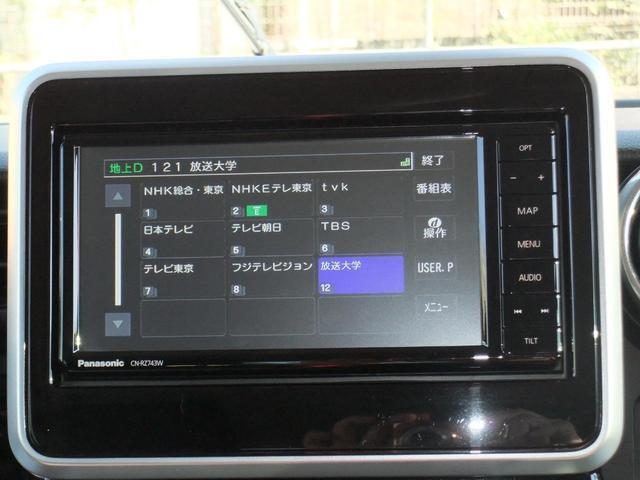 ハイブリッドXS 両側パワースライドドア スズキセーフティーサポート ワンオーナー アイドリングストップ シートヒーター コーナーセンサー パナソニック製ナビ オート格納ミラー バックカメラ スマートキー ETC(4枚目)