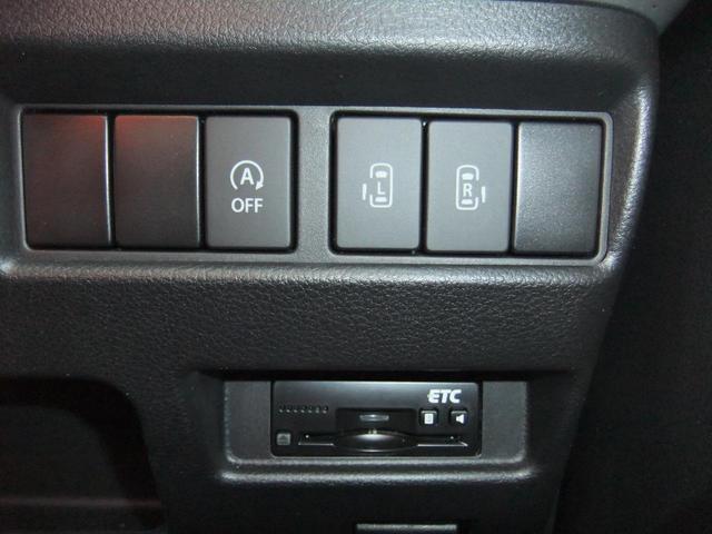 ハイブリッドXS 両側パワースライドドア スズキセーフティーサポート ワンオーナー アイドリングストップ シートヒーター コーナーセンサー パナソニック製ナビ オート格納ミラー バックカメラ スマートキー ETC(6枚目)