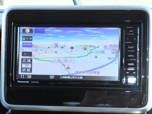 ハイブリッドXS 両側パワースライドドア スズキセーフティーサポート ワンオーナー アイドリングストップ シートヒーター コーナーセンサー パナソニック製ナビ オート格納ミラー バックカメラ スマートキー ETC(29枚目)