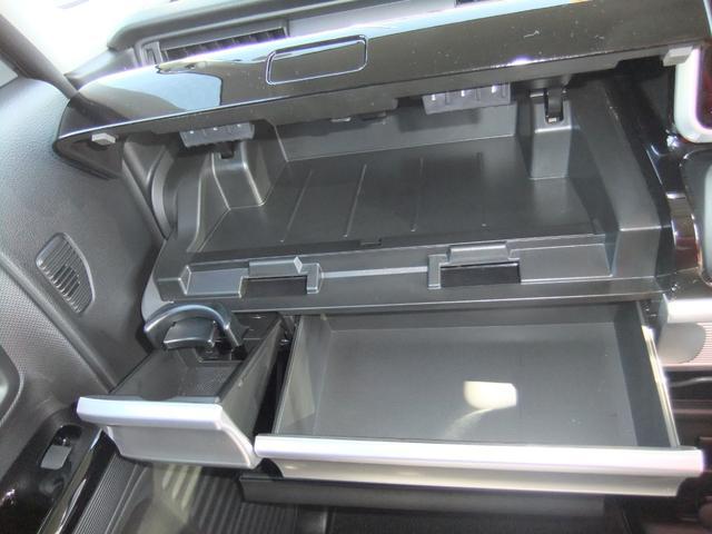 ハイブリッドXS 両側パワースライドドア スズキセーフティーサポート ワンオーナー アイドリングストップ シートヒーター コーナーセンサー パナソニック製ナビ オート格納ミラー バックカメラ スマートキー ETC(33枚目)